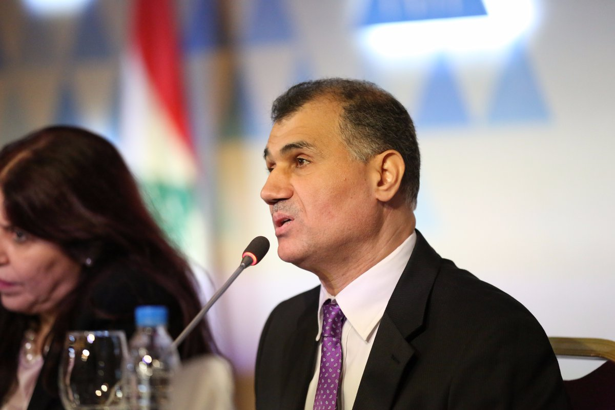 Fadi El Hajjar